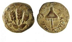 NEW NONDESTRUCTIVE METHOD FOR ANALYZING ANCIENT COINS
