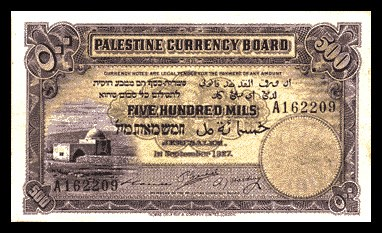NEW CURRENCY ADVOCATED FOR PALESTINE