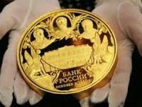 LOREN GATCH ON BIG GOLD COINS