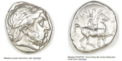 FEATURED WEB SITE: UNIVERSITY OF VIRGINIA NUMISMATIC COLLECTION
