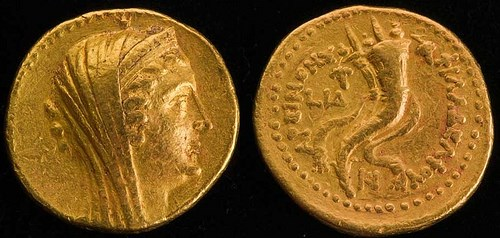 GOLD MNAIEION OF PTOLEMY V UNEARTHED IN ISRAEL