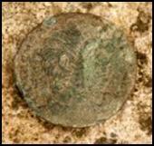ANCIENT COIN FOUND IN ROMAN-ERA MOSAIC