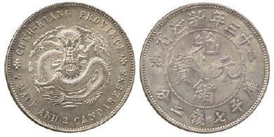 BALDWIN'S HONG KONG SALE RESULTS LED BY 1897 PATTERN DOLLAR