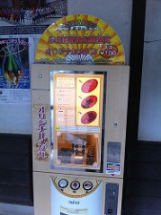 ELONGATED COIN-MAKING MACHINES IN JAPAN