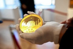 THE WALL STREET JOURNAL ON THE TAJ MAHAL GOLD COIN