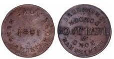 AN 1864 WATT AND COMPANY HONG KONG TRIAL PIECE