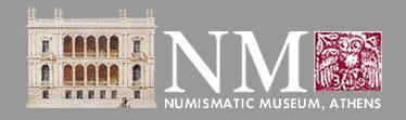 THE NATIONAL NUMISMATIC MUSEUM OF GREECE