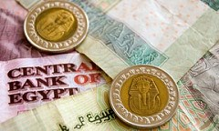 MUBARAK'S DOWNFALL COULD THREATEN ROYAL MINT'S COINAGE CONTRACT