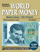 NEW BOOK: WORLD PAPER MONEY MODERN ISSUES, 17TH EDITION