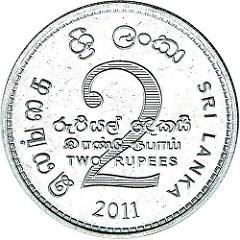 SRI LANKA'S 2011 AIR FORCE COMMEMORATIVE COIN