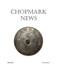 NEWSLETTER: CHOPMARK NEWS RELAUCHED