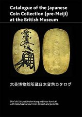 New Book: Catalogue of the Japanese Coin Collection at the British Museum