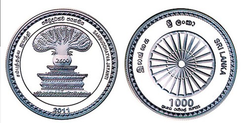 SRI LANKAN COINS FOR SAMBUDDHATVA JAYANTI