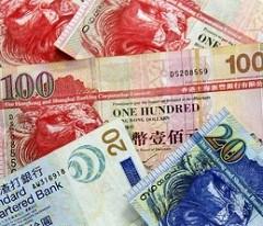 HONG KONG BANKNOTE RECALLED DUE TO DESIGN ERROR