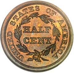 QUERY: 1847 FIRST RESTRIKE HALF CENT INFORMATION SOUGHT