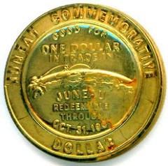 QUERY: HOW WAS GOLD ALASKA PURCHASE CENTENNIAL TRADE DOLLAR STRUCK?