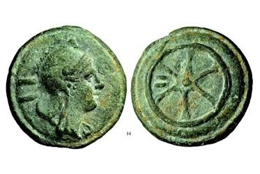 ROMAN REPUBLICAN COINS IN NUMISMATICA ARS CLASSICA SALE