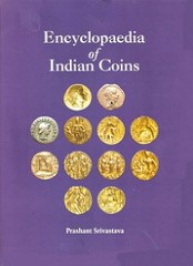 NEW BOOK: ENCYCLOPEDIA OF INDIAN COINS