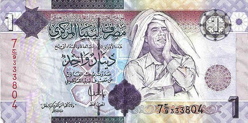 FEATURED WEB PAGE: LIBYAN BANKNOTES AND COINS