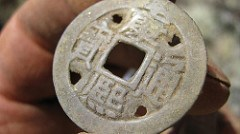 17TH-CENTURY CHINESE COIN FOUND IN YUKON