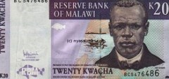 MALAWI WOMAN DELIVERS BOUNCING BABY BANKNOTE