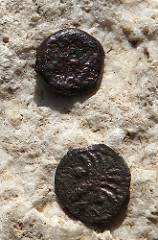COIN FIND REWRITES HISTORY OF JERUSALEM'S WESTERN WALL