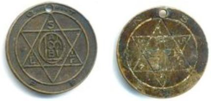 KLAN KREED COIN