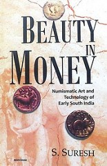 NEW BOOK: BEAUTY IN MONEY: NUMISMATIC ART AND TECHNOLOGY OF EARLY SOUTH INDIA