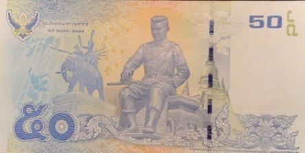 BANK OF THAILAND TO LAUNCH NEW BANKNOTE SERIES