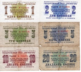 RUSSIAN LOCAL CURRENCIES OF THE 1990S