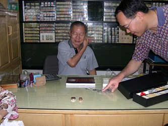THAI NUMISMATIST LEE SHIN SONG