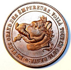WAYNE'S NOT-SO-NUMISMATIC DIARY: MARCH 18, 2012
