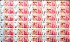 SPECULATORS FUEL BANK OF CHINA COMMEMORATIVE NOTE FRENZY