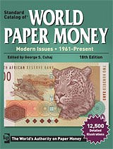 NEW BOOK: 2013 WORLD PAPER MONEY, MODERN ISSUES 1961-PRESENT