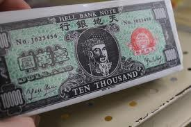HELL BANKNOTE SEEN AS THREAT
