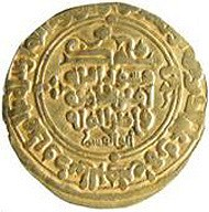 ONLINE SEMINAR ON ISLAMIC NUMISMATICS
