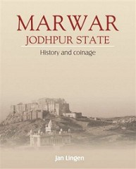 NEW BOOK: JODHPUR STATE: HISTORY AND COINAGE