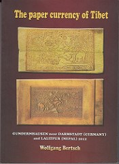 NEW BOOK: THE PAPER CURRENCY OF TIBET