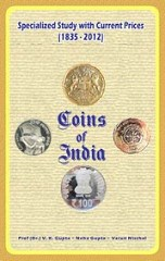 NEW BOOK: COINS OF INDIA: SPECIALIZED STUDY 1835-2012