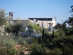 URSULA KAMPMANN'S NUMISMATIC VISIT TO JERUSALEM