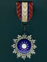 CHIANG KAI-SHEK'S ORDER OF BLUE SKY AND WHITE SUN MEDAL