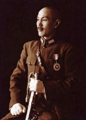 CHIANG KAI-SHEK'S BLUE SKY AND WHITE SUN MEDAL QUESTIONED