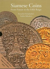 BOOK REVIEW: SIAMESE COINS, FROM FUNAN TO THE FIFTH REIGN