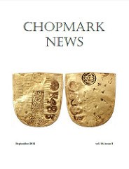 CHOPMARK NEWS SEPTEMBER 2012 ISSUE PUBLISHED