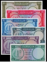 BONHAMS SELLS RARE QATAR AND DUBAI BANKNOTES