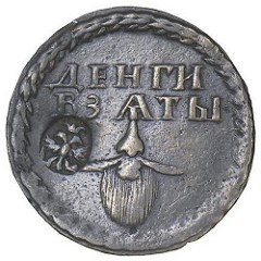 QUERY: RUSSIAN BEARD TAX TOKEN COUNTERSTAMPS