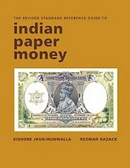 NEW BOOK: GUIDE TO INDIAN PAPER MONEY