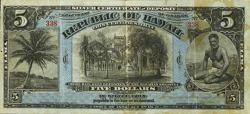 HAWAII NOTES IN THE HERITAGE 2012 FUN CURRENCY AUCTION