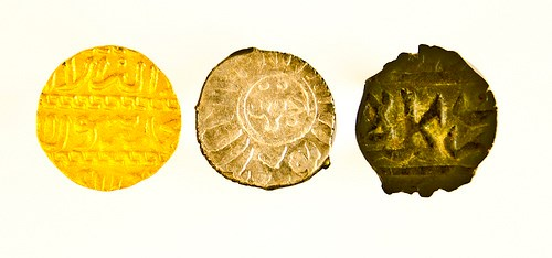 PRINCETON ACQUIRES LANDMARK MEDIEVAL EGYPTIAN COIN COLLECTION