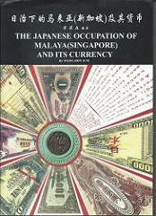 BOOK REVIEW: JAPANESE OCCUPATION OF MALAYA (SINGAPORE) AND ITS CURRENCY
